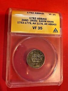 Click now to see the BUY IT NOW Price! 1762 ABBASI ZAND KARIM KHAN ANACS VF 35
