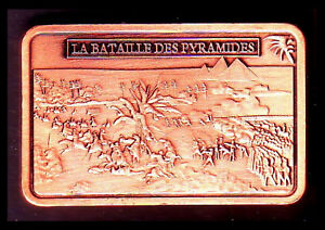 COPPER PLATED BAR : NAPOLEON AND THE BATTLE OF PYRAMIDS