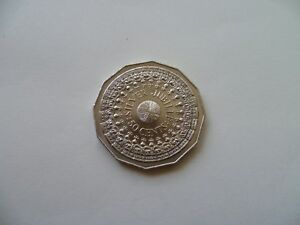 1977 AUSTRALIA SILVER JUBILEE 50 CENTS   HIGH GRADE   COLLECTABLE  PH4