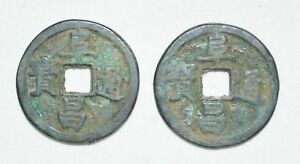CHINA ANCIENT JIN DYNASTY ROUND BRONZE COIN