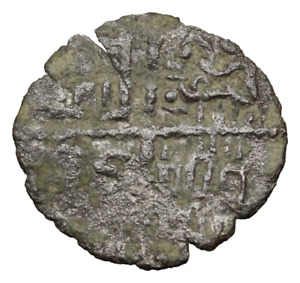 MEDIEVAL SPAIN. ALFONSO X BILLON DINERO 1252 1284