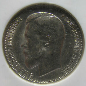 Click now to see the BUY IT NOW Price! LUSTROUS 1912 EB 50 KOPEKS GRADED AU 55 BY NGC