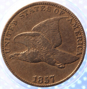 1857 FLYING EAGLE CENT CHOICE FINE DETAILS CLEANED TOUGH EARLY TYPE