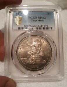 1874 S TRADE DOLLAR PCGS CERTIFIED MS 62 GORGEOUS TONING  CHOICE/GEM BU TRUEVIEW