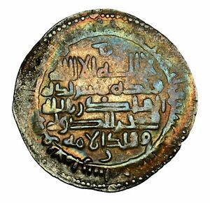 Click now to see the BUY IT NOW Price! EARLY ISLAMIC ABBASID AL QADIR BUWAYHID MINTED IN UMAN DATED 385 HIJRI