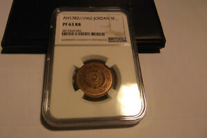 Click now to see the BUY IT NOW Price! 1962 JORDAN 5 FILS NGC PROOF 63 RED BROWN V.I.P.  KM 9