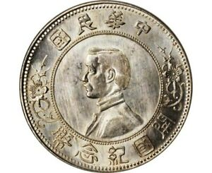 Click now to see the BUY IT NOW Price! 253 1912 CHINA REPUBLIC DOLLAR Y 318 LM 48 NGC MS64.