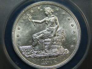 1877 S T$1 TRADE DOLLAR MS 61 ANACS BLAST WHITE  GREAT COIN