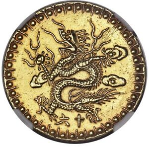 Click now to see the BUY IT NOW Price! G045  1835 VIETNAM MING MANG GOLD 3 TIEN NGC AU DETAILS   POLIOSHED