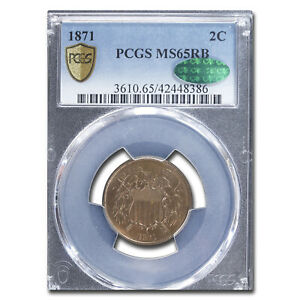 1871 TWO CENT PIECE MS 65 PCGS CAC  RED/BROWN    SKU181204