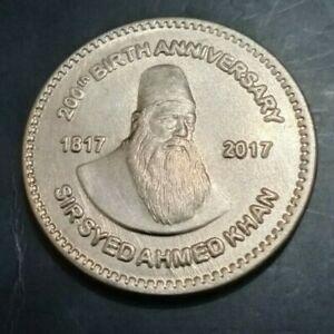 2017 PAKISTAN 200TH BIRTH ANNIVERSY OF SIR SYED  RS 50 COIN UNC KM 80
