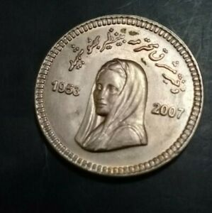2008 PAKISTAN DAUGHTER OF EAST BENAZIR BHUTTO  RS 10 COIN UNC KM  69