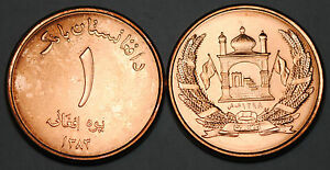 2004 AFGHANISTAN 1 AFGHANI COIN UNC FROM ROLL BU NICE KM 1044