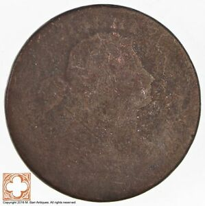 ND DRAPED BUST LARGE CENT  3616