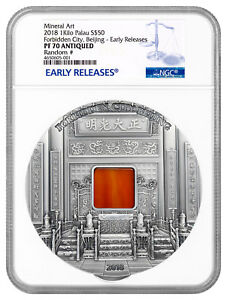 Click now to see the BUY IT NOW Price! 2018 TIFFANY ART FORBIDDEN CITY BEIJING 1 KILO SILVER ANTIQ NGC PF70 ER SKU51848