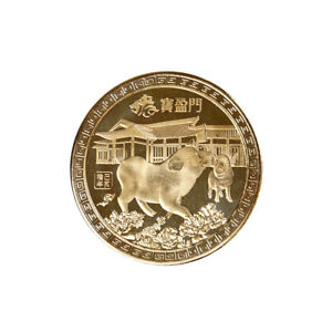 GOLD PLATED CHINESE ZODIAC PIG ANNIVERSARY COMMEMORATIVE COINS SOUVENIR COINS VG