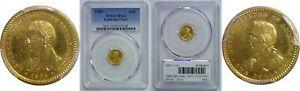 1904 LEWIS AND CLARK $1 GOLD COMMEMORATIVE PCGS MS 64