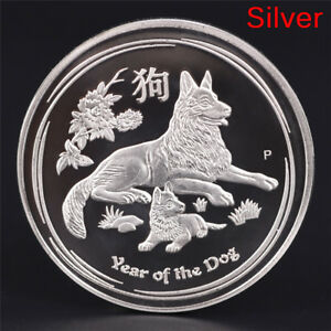 2018 THE DOG COMMEMORATIVE COLLECTION COIN SIVER PLATED COIN NEW YEAR GIFTS N VG