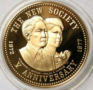 Click now to see the BUY IT NOW Price! PHILIPPINES 1972 1977 THE NEW SOCIETY 5 ANNIVERSARY 5000 PISO GOLD COIN