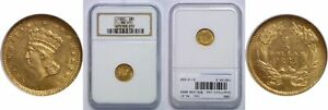 1885 $1 GOLD COIN NGC MS 61