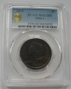 Click now to see the BUY IT NOW Price! 1814 PLAIN 4 CLASSIC HEAD LARGE CENT PCGS MS 62 FANTASTIC ORIGINAL COLOR