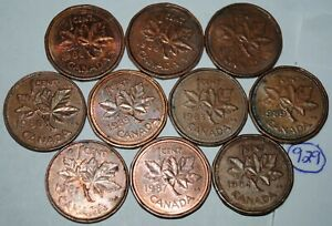 *** 1986 CANADIAN 1 CENT ROLL FROM THIS LOT CIRCULATED ***