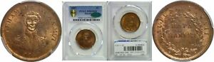 Click now to see the BUY IT NOW Price! 1847 HAWAIIAN COINS PCGS MS 63 RD CAC