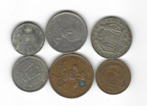 LOT OF 6 CIRCULATED MIXED WORLD COINS   GREECE AUSTRIA DOMINICAN REP ETC.  B
