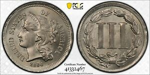 1866 3 CENT NICKEL PCGS MS 64 EXCELLENT LUSTER AND STRIKE PROMINENT DIE CLASH