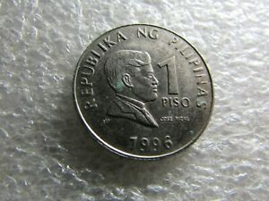 PHILIPPINES 1996 COIN 1 PISO   NICE HERITAGE OR GIFT ITEM