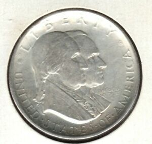 1926 SESQUICENTENNIAL SILVER COMMORITIVE HALVE NICE AU COIN HERE C3857