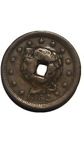 P15    1852 BRAIDED HAIR LARGE CENT  EARLY COPPER COIN
