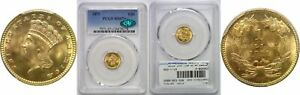 Click now to see the BUY IT NOW Price! 1871 $1 INDIAN PRINCESS TYPE 3 GOLD PCGS MS 67  CAC