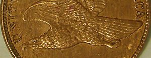 1857  FLYING EAGLE CENT   DOUBLE DIE    ERROR COIN   FE 27