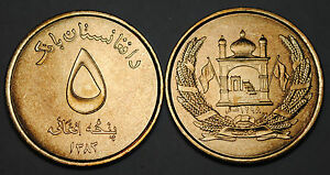 2004 AFGHANISTAN 5 AFGHANIS COIN UNC FROM ROLL BU NICE KM 1046