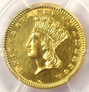 1888 PROOF INDIAN GOLD DOLLAR G$1   PCGS PROOF DETAILS  PR/PF     COIN
