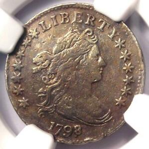 1798/7 DRAPED BUST DIME 10C  16 STARS REVERSE    NGC VF DETAILS    COIN
