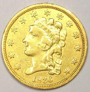 1836 CLASSIC GOLD QUARTER EAGLE $2.50 COIN   XF DETAILS  EF     COIN