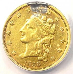 1836 CLASSIC GOLD QUARTER EAGLE $2.50   ANACS VF20 DETAILS    COIN