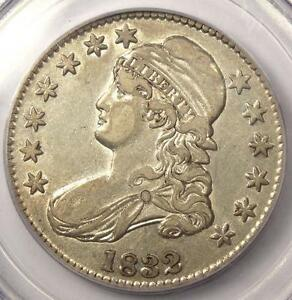 1832 CAPPED BUST HALF DOLLAR 50C   PCGS XF45  EF45  PQ    CERTIFIED COIN