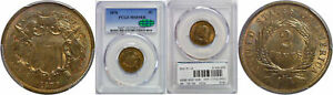 1870 TWO CENT PIECE PCGS MS 65 RB CAC