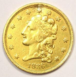 1836 CLASSIC GOLD QUARTER EAGLE $2.50 COIN   XF DETAILS  PLUGGED     COIN