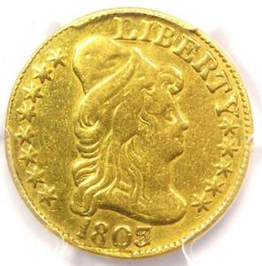 1803/2 CAPPED BUST GOLD HALF EAGLE $5   PCGS VF DETAILS    GOLD COIN