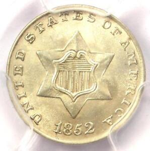 1852 THREE CENT SILVER PIECE 3CS   PCGS UNCIRCULATED DETAIL  MS UNC     COIN