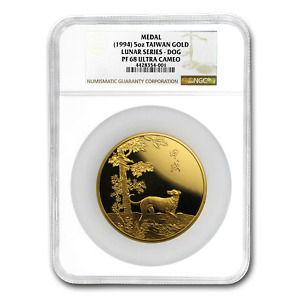 Click now to see the BUY IT NOW Price! 1994 TAIWAN 5 OZ PROOF GOLD LUNAR DOG MEDAL PF 68 NGC   SKU180669
