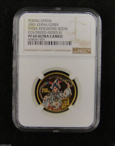 Click now to see the BUY IT NOW Price! CHINA GOLD COIN 200 YUAN 2001 COLORIZED PEKING OPERA NGC PF 69