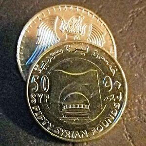 NEW 2018 SYRIAN COIN  POUNDS 2018 50 LIVRES SYRIENNE SYRIA  LATEST COIN
