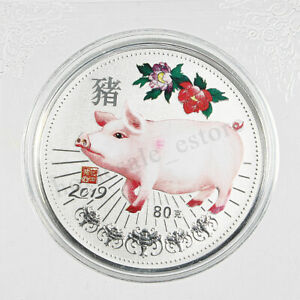 2019 CHINESE ZODIAC LUNAR YEAR COMMEMORATIVE PIG COIN MEMORIAL GIFT DECORATION