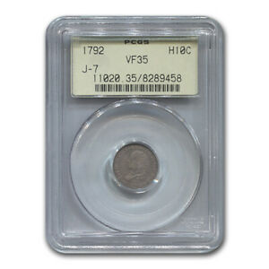 1792 FLOWING HAIR HALF DISME VF 35 PCGS  J 7    SKU189473