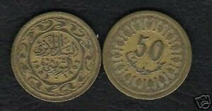 TUNISIA 50 MILLIM KM308 1960 1997 BRASS UN COMMON AFRICAN MONEY COIN